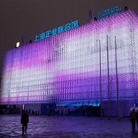 Dream Cube: 2010 World Expo Shanghai Corporate Pavilion, Shanghai Corporate Community, ESI Design