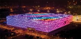 Beijing Aquatic Center