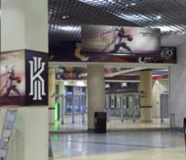 MACtac at Quicken Loans Arena, Cleveland
