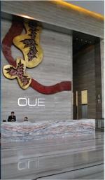 Photograph of wayfinding for Overseas Union Enterprise
