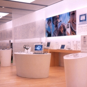 Apple Retail Store, Apple Computer