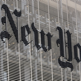 The New York Times Building Façade, Forest City Ratner Companies, Pentagram