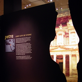 Petra: Lost City of Stone, American Museum of Natural History, American Museum of Natural History