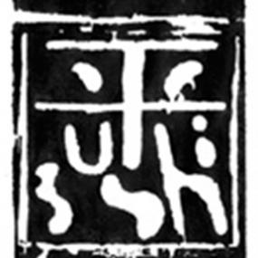 Sushi Taira, Rocky Mountain College of Art & Design, Taira Kato