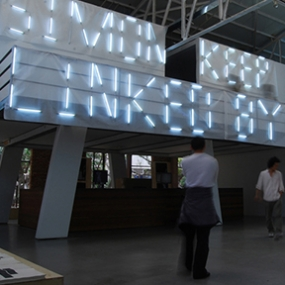 X exhibition, Shenzhen Graphic Design Association, SenseTeam
