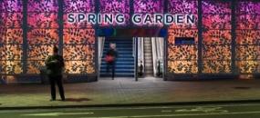 Cloud Gehshan Spring Garden
