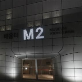 Dongdaemun Design Plaza Wayfinding System