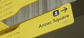 Brisbane Multilingual Wayfinding