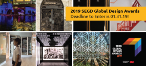 2019_Global Design Awards_Weekly