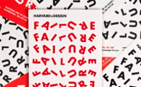 HarvardxDesign conference identity by Natasha Jen (Pentagram)