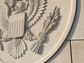 Federal seal at LA Federal Courthouse, by Marcel Machler
