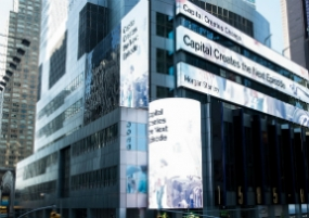 Morgan Stanley LED Spectacular, Times Square