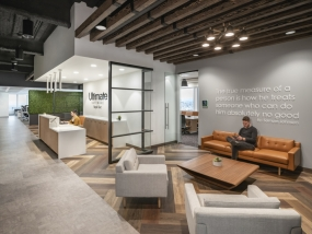 Ware Malcomb Announces Completion of Ultimate Software Offices