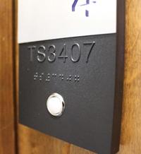 photo of Accubraille signage
