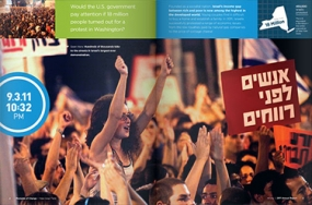 New Israel Fund annual report