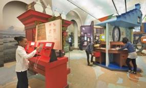 photo of DiMenna Children's History Museum