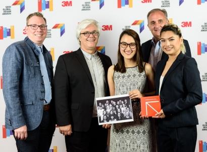 2019 Honor Award - University of Houston