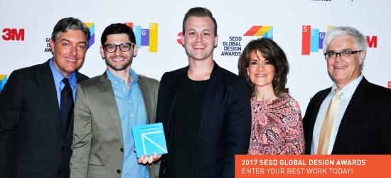 2017 Global Design Awards Image
