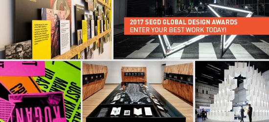 2017 Global Design Awards Tips