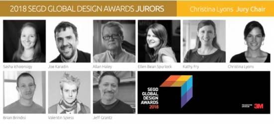 2018 SEGD Global Design Awards Jury Announced
