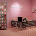 Pantone NeoCon, Gensler
