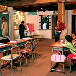 Five Friends from Japan, Boston Children's Museum, Cambridge Seven Associates