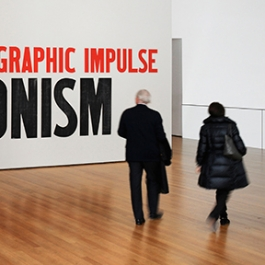 German Expressionism: The Graphic Impulse, MoMA, MoMA Department of Advertising and Graphic Design