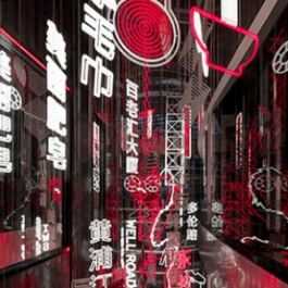 W Shanghai Entry Installation