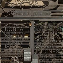 SaRang Global Mission Center Clock Tower