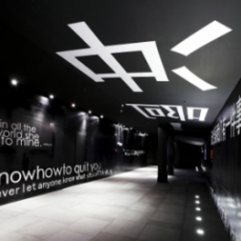 Nanchang Insun Cinema